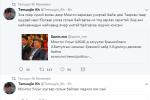 Х.Тэмүжин: Х.Баттулга, У.Хүрэлсүх нарын өнгөн дээр Монгол улс ЗАРАГДАХ тавилантай байжээ ...