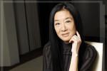 Амжилтын түүх: Уран гулгалтаас загварын ертөнцөд хөл тавьсан зохион бүтээгч Вера Вонг