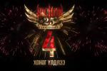 """""""Никитон-25"""": Реалити шоу /дугаар 6-10/"""