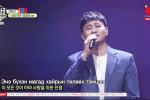 Солонгосын К-поп шоунд түрүүлсэн Н.Идэрмөнх