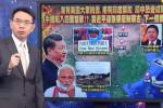 Олон улсын харилцаанд болгоомжтой хандахыг Хятадын телевизүүд онцолжээ